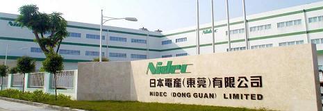 日本电产将与PSA合资生产纯电动车用电机
